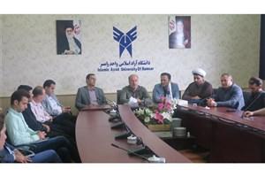 آیین خاطرهگویی به مناسبت سالروز آزادسازی خرمشهر در واحد رامسر