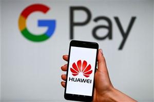 هزینه بحران با هواوی برای گوگل