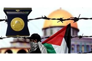 اهدای سکه منقش به مسجدالاقصی به سفرای بولیوی، نیکاراگوئه، کوبا و ونزوئلا