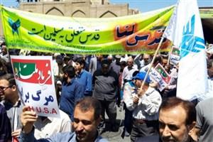 حضور گسترده دانشگاهیان واحد اراک در راهپیمایی روزجهانی قدس