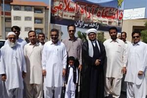 حضور خانواده دانشگاه آزاد اسلامی در راهپیمایی روز قدس