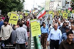 راهپیمایی روز جهانی قدس در تهران 2