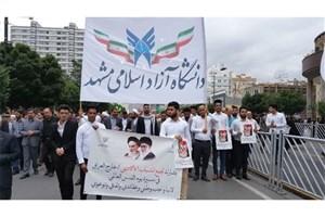 حضور پرشور دانشجویان عراقی در راهپیمایی روز قدس مشهد