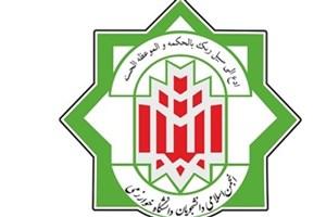 دبیر انجمن اسلامی دانشجویان دانشگاه خوارزمی انتخاب شد