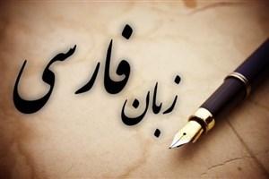 Ferdowsi University of Mashhad, Iraqi Universities to Co-op in Persian Language