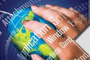سند توسعه صادرات نرمافزار تدوین شد