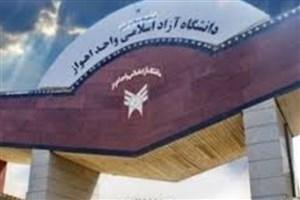 تیم مهندسی برق دانشگاه آزاد اهواز در مسابقات بینالمللی هوافضا دوم شد