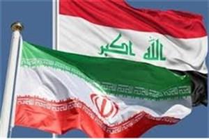 ایران در نمایشگاه ارتباطات الکترونیک عراق شرکت میکند