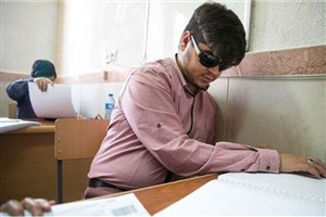 اسامی دانشجویان کمبینا و نابینا برای حمایت بیشتر جمعآوری میشود