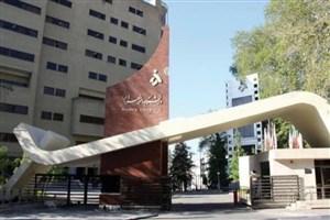 ارتقای رتبه دانشگاه الزهرا (س) در جدیدترین رتبهبندی وبومتریکس