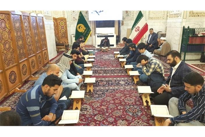 دانشجو غیر ایرانی 2