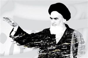 امام خمینی ، جوانان ، پرچمداران جهاد علمی کشور