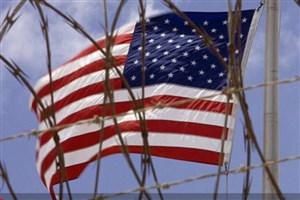 متن گزارش کمیسیون امنیت ملی درباره عملکرد آمریکا درحوزه حقوق بشر