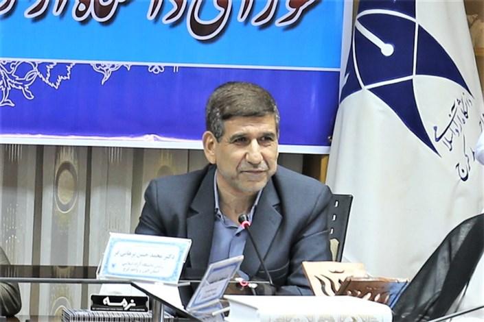 شورای استان