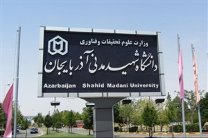علفهای هرز علت آتشسوزی خوابگاه دانشگاه شهیدمدنی