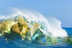 پلاستیک های اقیانوس نفس انسان را میبرند