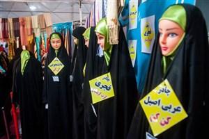 تحویل و دوخت رایگان  روزانه 300 چادر مشکی و نماز در نمایشگاه عفاف و حجاب