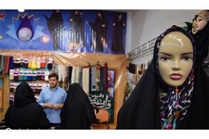 صادرات «چادر مشکی» نانویی ایران به نیجریه