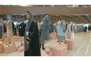 نذر چادرمشکی در نمایشگاه عفاف و حجاب/در بوستان آب و آتش، مهربانی نذر می شود