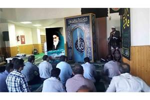 برگزاری نشست بصیرتی بهمناسبت سالگرد ارتحال امام خمینی(ره) در واحد رامسر