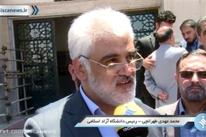 طهرانچی: امام خمینی (ره) به دانشگاه هویت داد