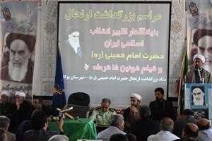 برگزاری مراسم بزرگداشت سالگرد ارتحال امام خمینی (ره) با حضور دانشگاهیان واحد بوکان