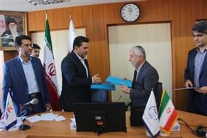انعقاد تفاهمنامه همکاری پارک علم و فناوری البرز و صندوق نوآوری و شکوفایی