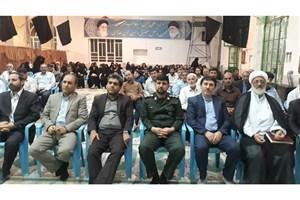 آیین بزرگداشت ارتحال امام خمینی(ره) در دانشگاه آزاد واحد زاهدشهر