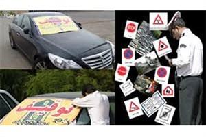 ورود سازمان قضایی استان کردستان به ساماندهی پارکینگ خودروهای توقیفی