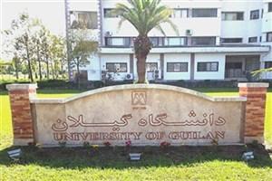 شرایط تشکیل گروه در خوابگاههای دانشگاه گیلان اعلام شد