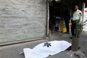 درگیری مرگبار زن جوان با پیرمرد بر سر یک شیشه نوشابه
