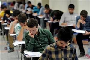 ۲۳ خردادماه، آغاز آزمون ورودی دورههای کارشناسی ارشد