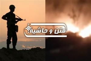 از آتشسوزی در خوابگاه یک دانشگاه دولتی تا راهکار جدید برای معافیت سربازی دانشجویان