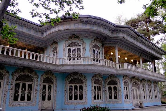 بناهای تاریخی مرکز  تهران