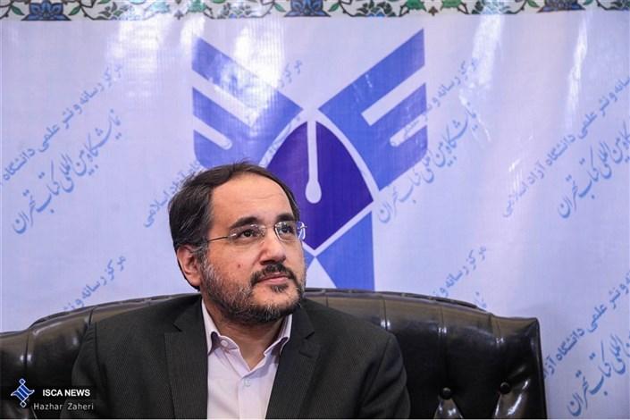 بازدید دکتر نگاهداری  و  دکتر برهانی فر از غرفه دانشگاه آزاد اسلامی