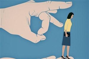 شکایت زنان از دانشگاههای ژاپن