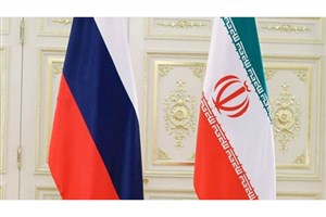 Iran, Russia to Strengthen and Develop Academic Relations