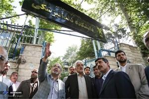 بازدید دکتر طهرانچی از دانشکده دندانپزشکی دانشگاه علوم پزشکی آزاد اسلامی تهران