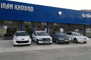 بیش از 16 هزارخودروی ناقص توسط ایران خودرو تکمیل و تحویل مشتریان شد