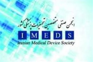 تغییر مداوم متولی تجهیزات پزشکی آسیبزاست/جایگاه نامناسب ایران در تجهیزات پزشکی