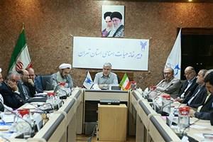 استفاده از توان علمی استادان، دانشجویان و کارکنان دانشگاه آزاد اسلامی