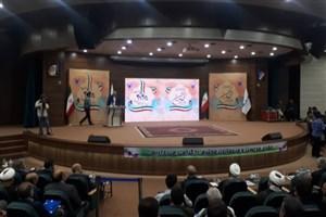 مراسم سیوهفتمین سالگرد تاسیس دانشگاه آزاد اسلامی آغاز شد