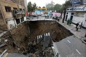 پایتخت 200 گودال پرخطر دارد