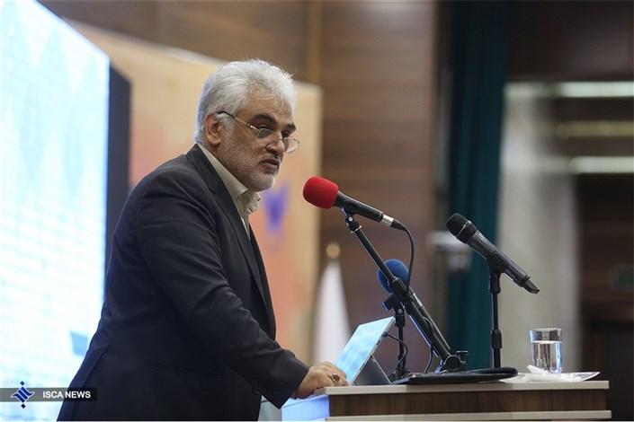 مراسم سی هفتمین سالگرد تاسیس دانشگاه آزاد اسلامی