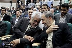 مراسم سی وهفتمین سالگرد تاسیس دانشگاه آزاد اسلامی