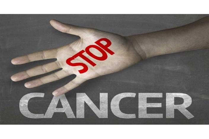 سرطان درمان شدنی است