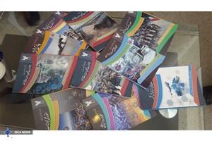 مجموعه نظام موضوعات برنامههای علمی دانشگاه آزاد اسلامی استان تهران رونمایی شد