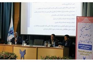 اجرای بسیج ملی کنترل فشار خون با همکاری دانشگاه آزاد اسلامی 