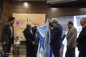 مجموعه کتابهای نظام موضوعات پایش دانشگاه آزاد اسلامی رونمایی شد