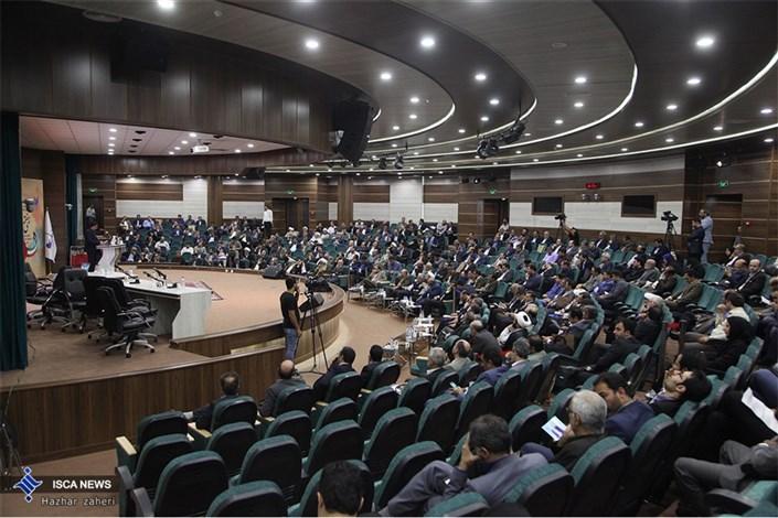 مراسم  اختتامیه سی وهفتمین سالگرد تاسیس دانشگاه آزاد اسلامی